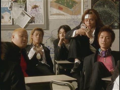 film gokusen adalah cute awesome drama gokusen 1 streaming link