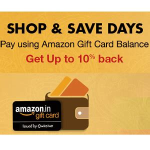 Amazon Gift Card Code India - amazon gift cards p recharge offers paytm freecharge uber ola coupons online