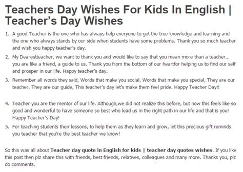 Teachers Day Essay by Teachers Day Essay For Students Wishes Quotes Best Collections Whatsapp Status