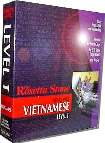 rosetta stone khmer rosetta stone vietnamese level i