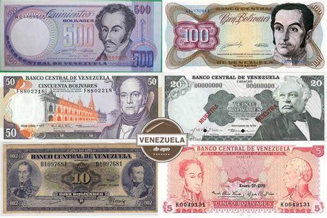 imagenes billetes venezuela actuales billetes de nuestra venezuela de ayer venezuela de ayer