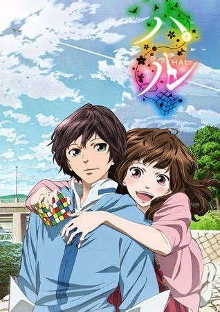 film anime vf hal vostfr anime ultime