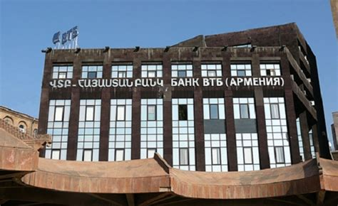 vtb bank yerevan new sanctions on russia will not affect vtb bank armenia