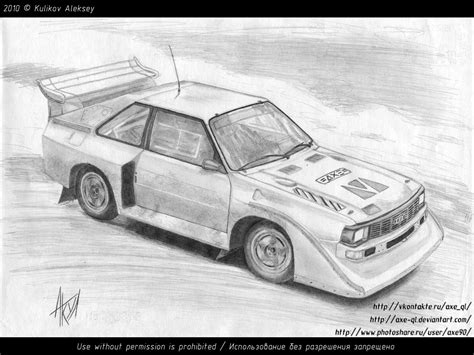 quattro sketchbook 09 07 audi s1 quattro b by axe ql on deviantart