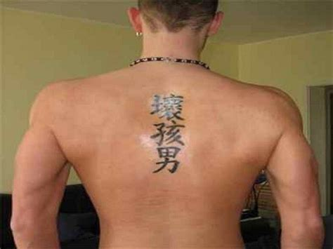 mens japanese chinese characters tattoo for back http