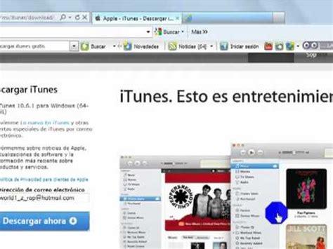 youtube tutorial itunes como descargar el itunes gratis y seguro tutorial youtube