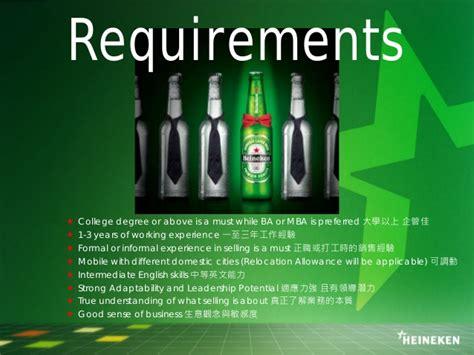 Aim Mba Requirements by 2015 Heineken Taiwan Sales Trainee Program