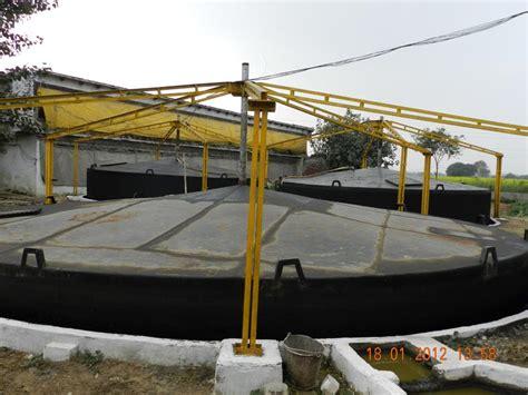 biogas generator biogas generator set biogas electricity