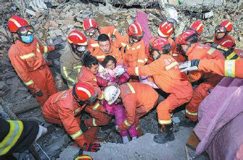 seven killed in china paper mill the weekly times two rescued seven killed in wenzhou building collapse china chinadaily cn
