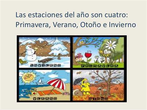 imagenes de invierno verano otoño y primavera las estaciones del a 241 o