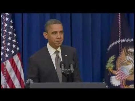 Obama Kicks Door by Drop Mic Meme Memes