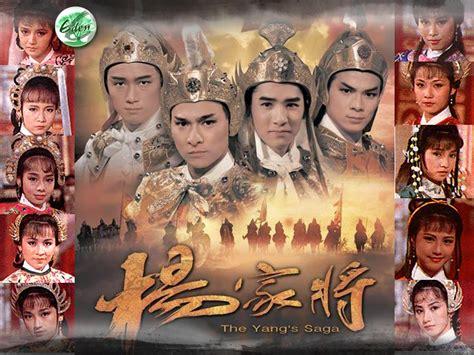 Harga Michael Lau the yang s saga 1985 galeri