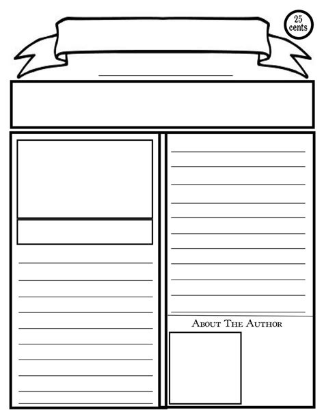 newspaper template blank newspaper template for printable homework