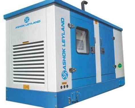 10 kva ashok leyland silent generator invertors ups