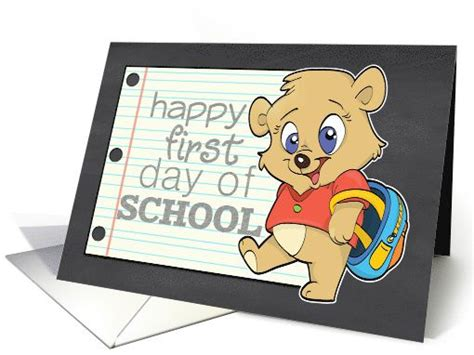 Happy Day Of School Card happy day of school with backpack card