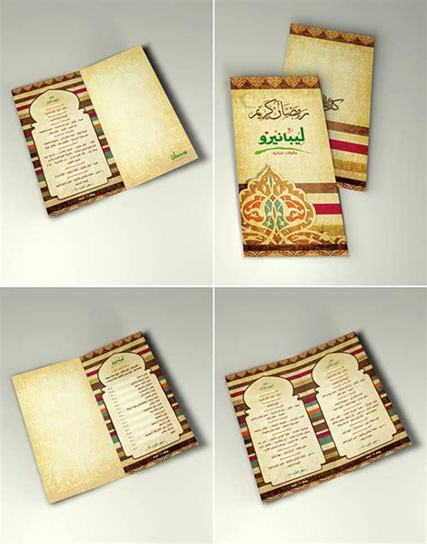 ramadan menu design food menu designs concept on behance
