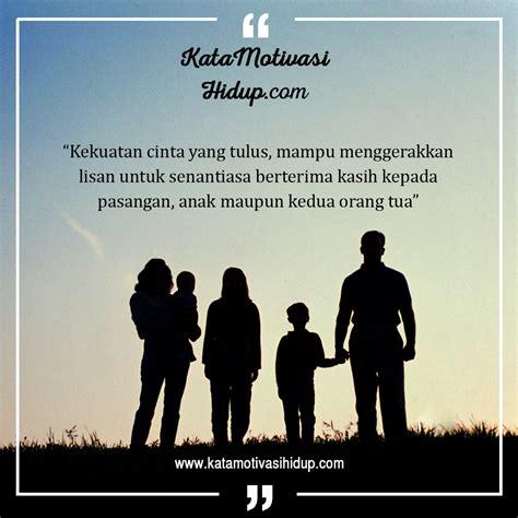 kumpulan kata mutiara untuk membentuk keluarga yang bahagia kata motivasi hidup motivasi bisnis