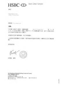 Authorization Letter Template Bank authorization letter sample bank best authorization