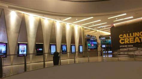 epic film dubai real cinema dubai marina mall movie online in english