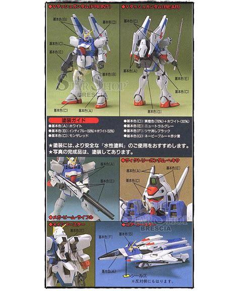 Hg V Dash Gundam gundam 1 100 v dash high grade model kit hg