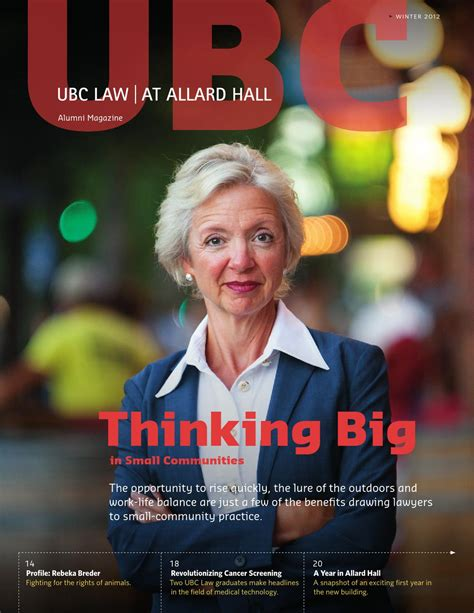 Justice Dillon ubc alumni magazine fall 2012 by simmi puri issuu
