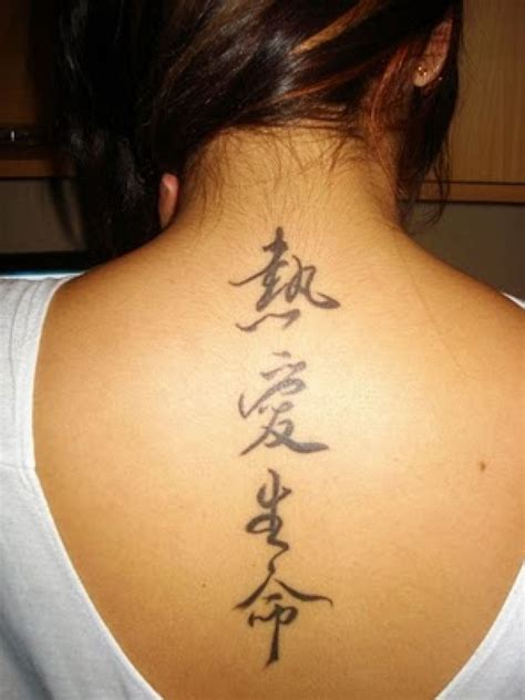 chinese letters tattoos tattoos designs ideas and meaning tattoos for you