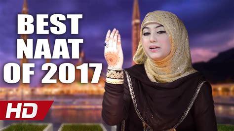 best of naat best naat of 2017 gulaab beautiful naat official hd