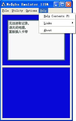 bluestacks quit utility no gba ndsģ 2 6aɫ ϵͳ