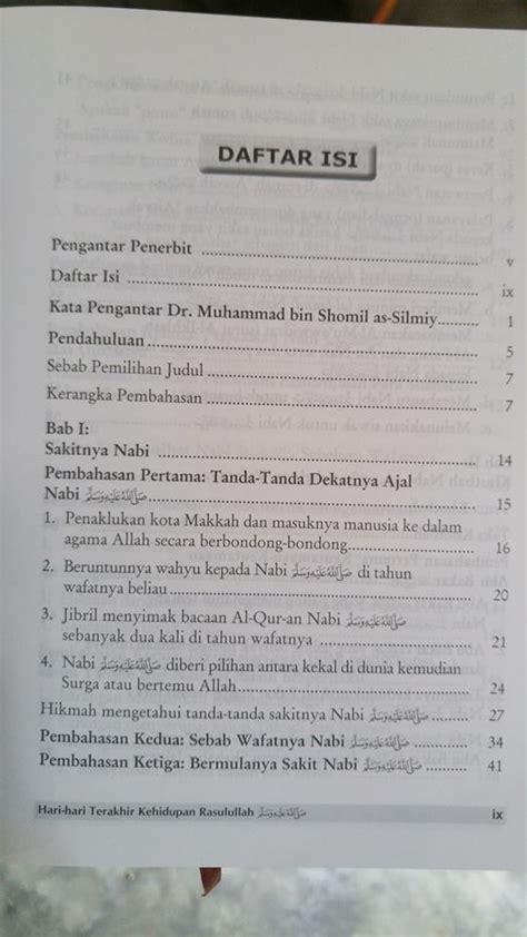 Detik Detik Terakhir Kehidupan Rasulullah buku hari hari terakhir kehidupan rasulullah toko muslim title
