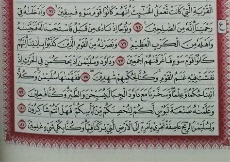al quran al fattah a6 beludru jual quran murah