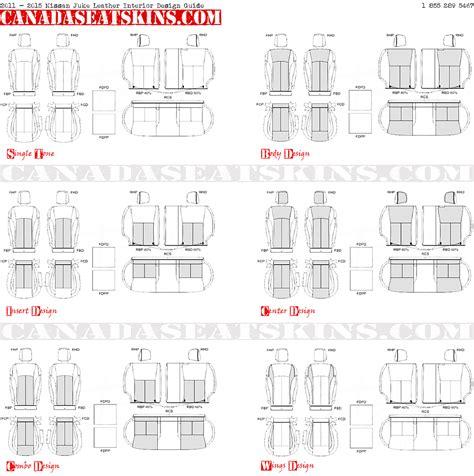 interior design guide 2011 2015 nissan juke custom leather upholstery