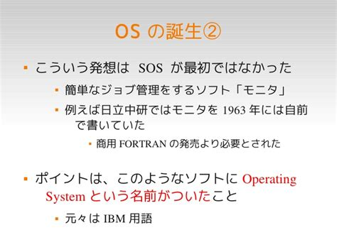 what s the android operating system what s operating system