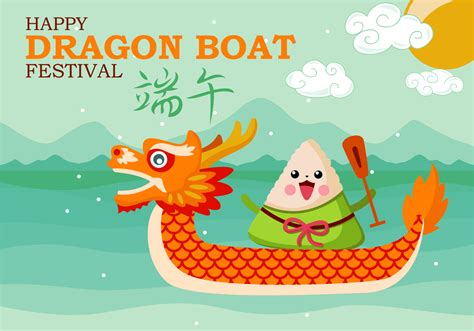 dragon boat festival quotes cute cartoon chinese dragon