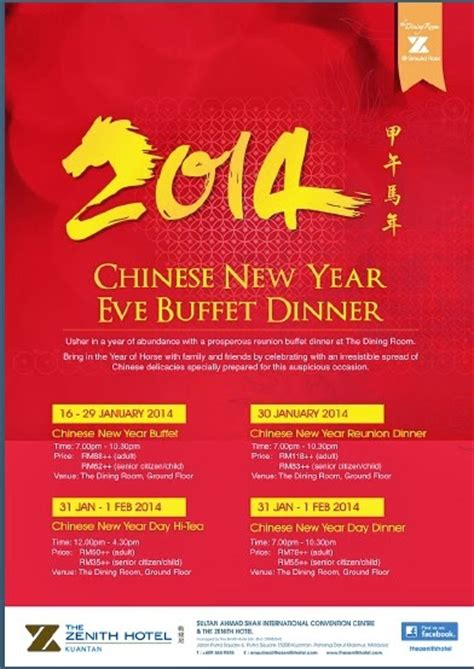 kuching new year buffet new year buffet promotion at the zenith hotel