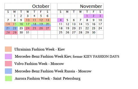 Fashion Week Calendar 2013 Fashion Week Calendar Russia And Ukraine