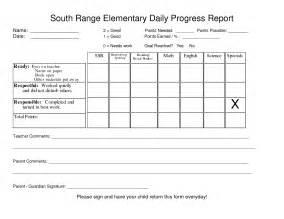 school progress report template elementary school daily progress report template sle