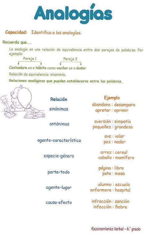 imagenes retoricas pdf analog 237 as para ni 241 os 6 186 primaria razonamiento verbal