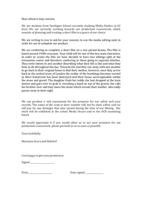 consent letter format for use of premises letter of permission media editing suite