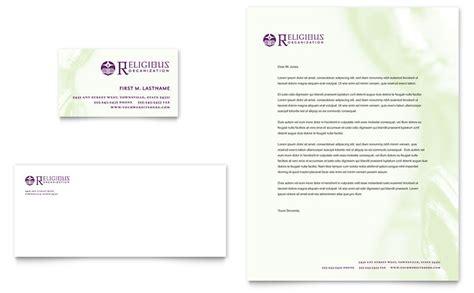samples of school letterheads ninareads com