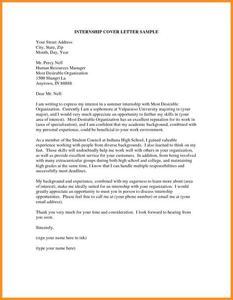 Request Letter Pdf 5 internship request letter sle pdf mystock clerk