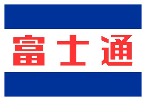 fujitsu logo file fujitsu logo 1972 svg wikimedia commons