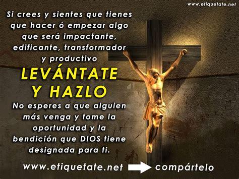 imagenes de dios reflecciones tarjetas virtuales de dios para compartir en facebook