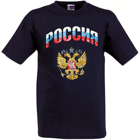 Tshirtt Shirtkaos Vodka Traditional russia coat of arms t shirt russian legacy