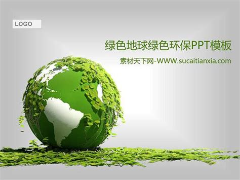 powerpoint template environment environmental protection theme ppt template for green