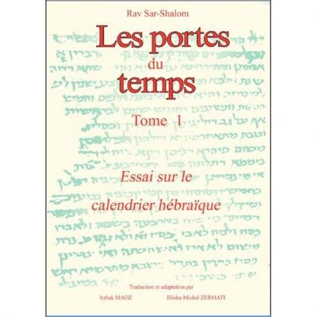 Calendrier Juif ã E 0 Livre Sur Le Calendrier Juif Essai Sur Le Calendrier