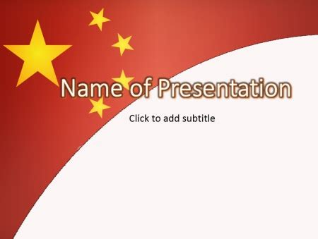powerpoint templates free china image collections