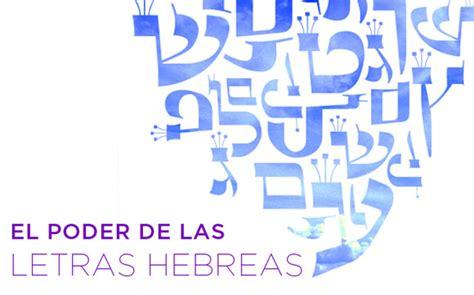 el poder de los el poder de las letras hebreas kabbalah centre espa 241 a