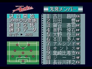 Calendar J League Futbol Argentino 96