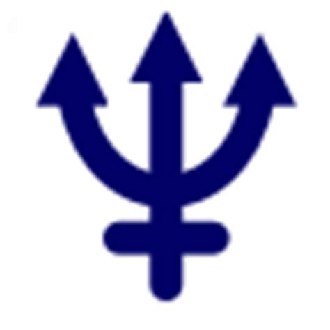by the waters of babylon symbols yahoo answers what do you think of me getting a trident tattoo yahoo