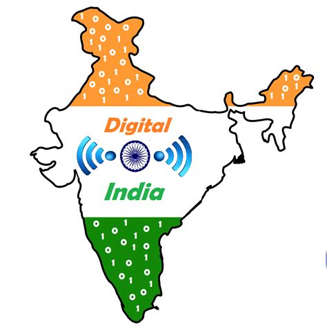 about india digital india